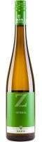 Gutedel DQW feinherb 2020 - Thüringer Weingut Zahn