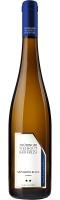 Sauvignon Blanc DQW trocken 2019 - Thüringer Weingut Bad Sulza